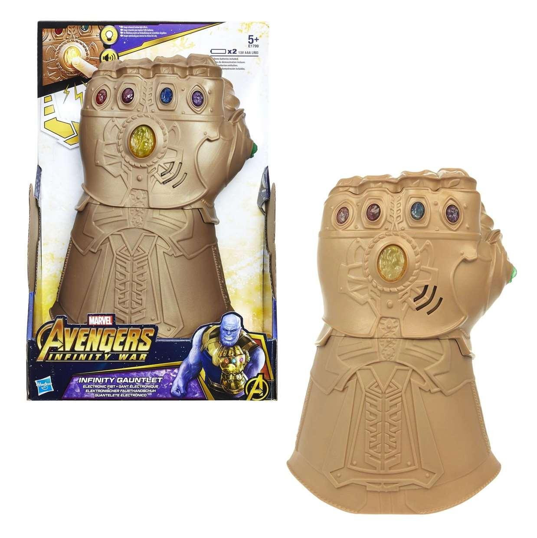 Guantelete Del Infinito Avengers Infinity War Electrónico