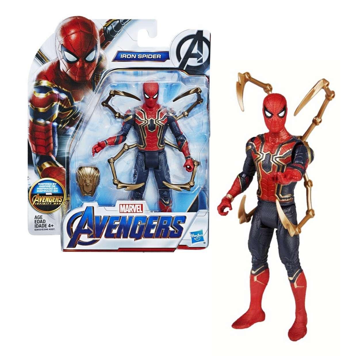Iron Spider Figura Marvel Avengers End Game 6 PuLG