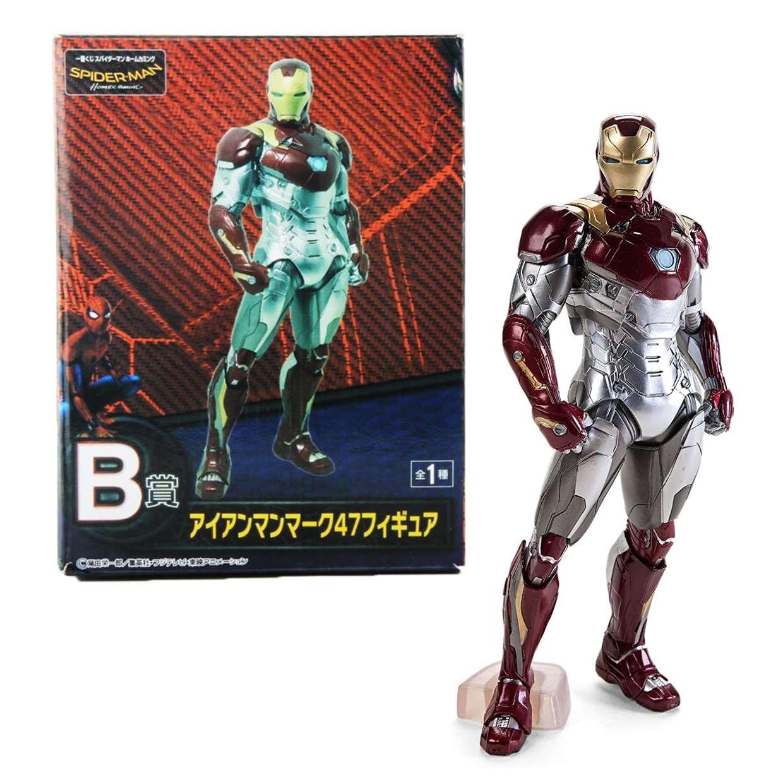 Iron Man Mark Mk47 Figura Spider Man Homecoming