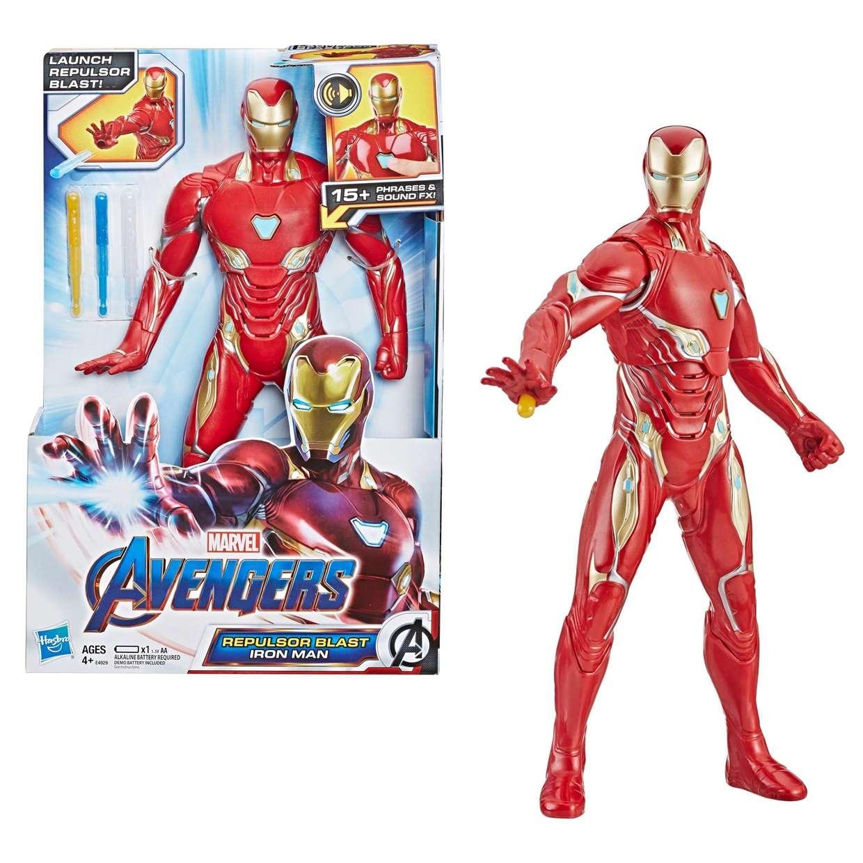 Iron Man Rayo Repulsor Figura Marvel Avengers End Game